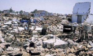 latur earthquake.marathipizza