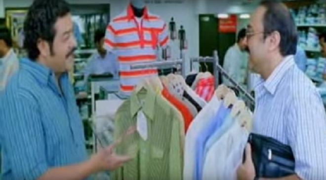 me shivaji raje bhosle boltoy shopping scene marathipizza
