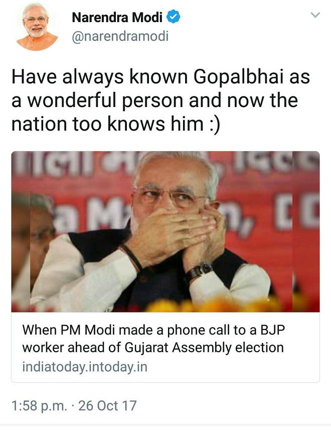 modi gopal bhai call audio clip inmarathi