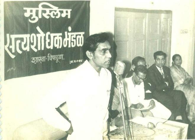 muslim satyashodhak mandal hameed dalwai marathipizza