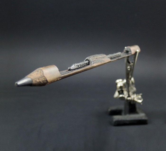 pencil-art-marathipizza04