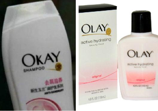 shampoo china