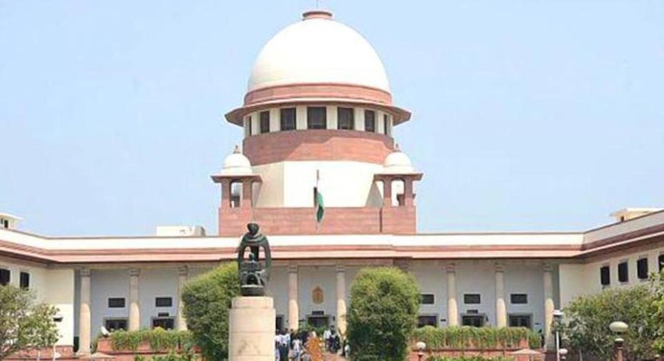 supreme-court-marathipizza