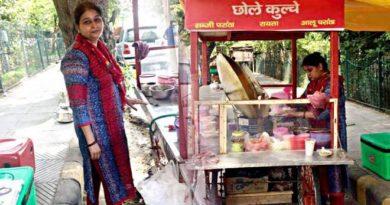 urvashi yadav InMarathi Feature