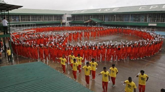 Cebu Prison, Philippines InMarathi