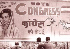 Elections Slogans.Inmarathi1