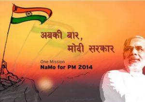 Elections Slogans.Inmarathi17