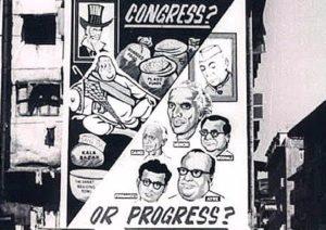 Elections Slogans.Inmarathi3