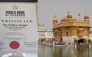 Golden Temple.Inmarathi2