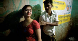 Husband Sale wife.Inmarathi