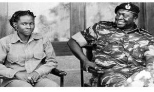 Idi Amin-inmarathi05