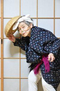 Kimiko Nishimoto.Inmarathi12