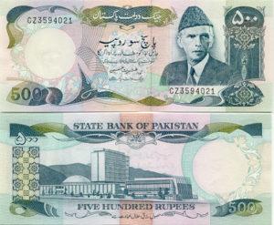 Muhammad-Ali-Jinnah-inmarathi01