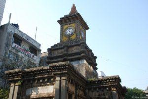 Mumbai's clock.Inmarathi2