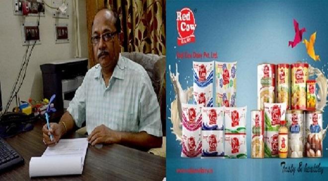 Narayan-Majumdar.feature InMarathi
