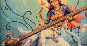 Shivas sister - InMarathi 02