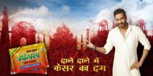 Television Ads.Inmarathi5