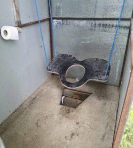 Toilet story InMarathi 00jpg