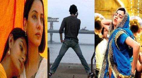 ban-movies-inmarathi