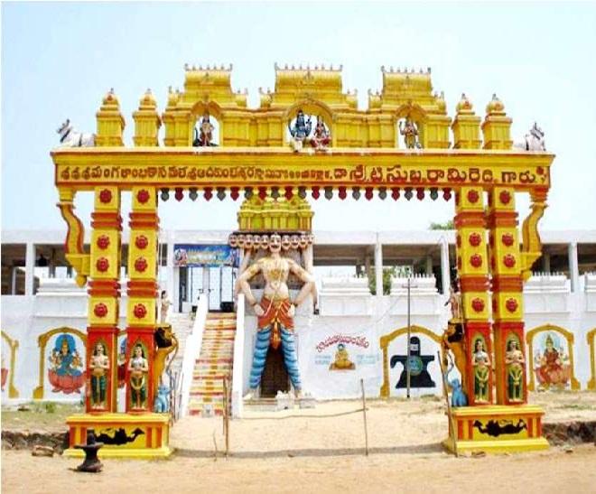 dashanan temple inmarathi