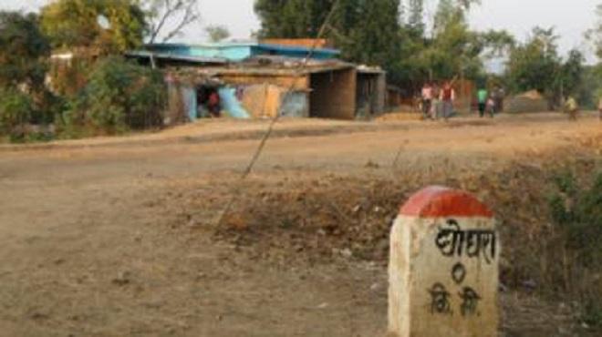 ghogra village InMarathi