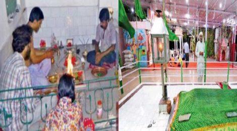 ghoradhara village-inmarathi01