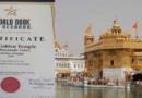 विदेशी ठिकाणांना मागे टाकत हे भारतीय मंदिर बनले जगातील सर्वात जास्त बघितले जाणारे पर्यटन स्थळ