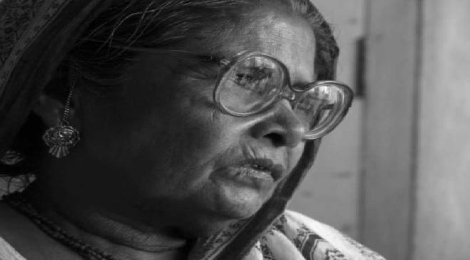 lady inmarathi