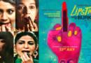 खुद्द भारतात बॅन झालेले पण जगभरात नावाजलेले १० भारतीय चित्रपट