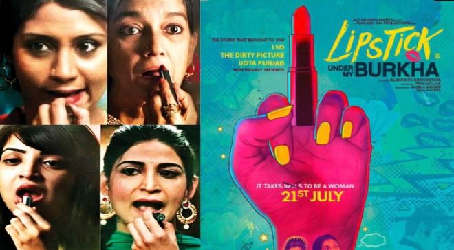 lipstick-inmarathi