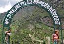 """अकबराची पूजा करणारं, """"संविधान नं मानणारं"""" भारतीय गाव"""