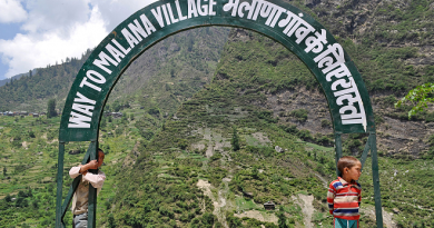 malana-inmarathi