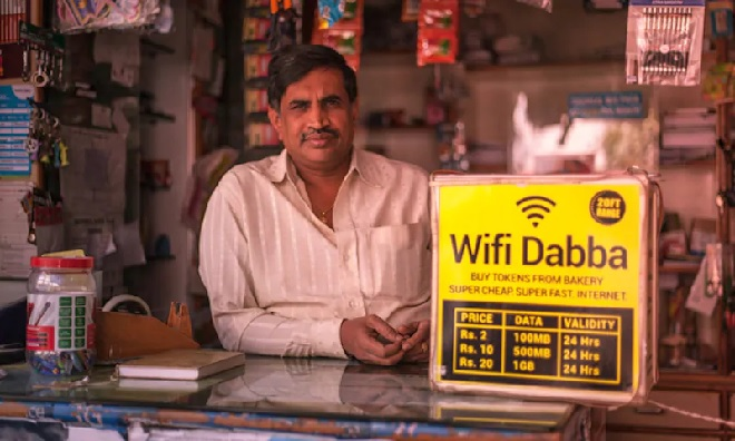 wifi-dabba-inmarathi