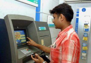 ATM Transaction Error Refund.Inmarathi