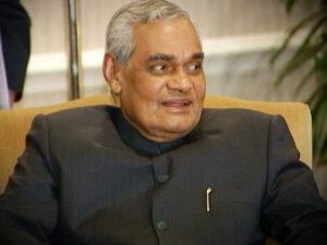 Atal Bihari Vajpayee.Inmarathi1