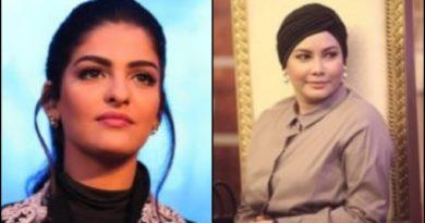 Beautiful and Richest Muslim Women.Inmarathi