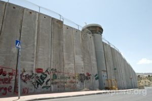 Israeli West bank barrier.Inmarathi
