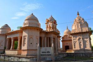 Pachmatha Mandir.Inmarathi