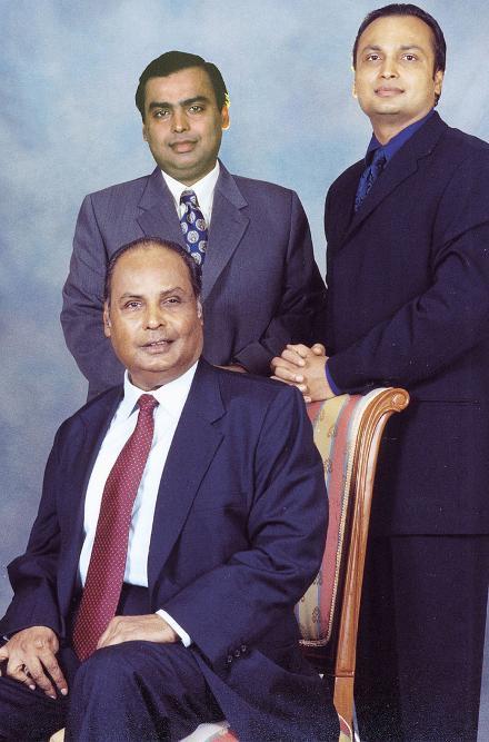 ambani family inmarathi