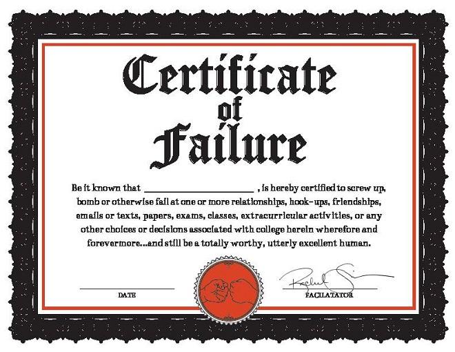 certificate of failure in massachusetts university InMarathi