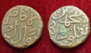 coins-of-mohammad-bin-tughlaq-inmarathi