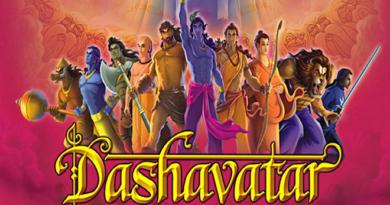 dashavtar feature inmarathi