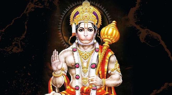 hanuman InMarathi