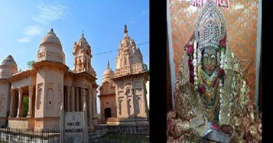 incredible temple inmarathi