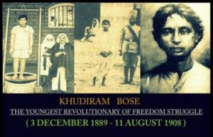 khudiram bose-inmarathi04