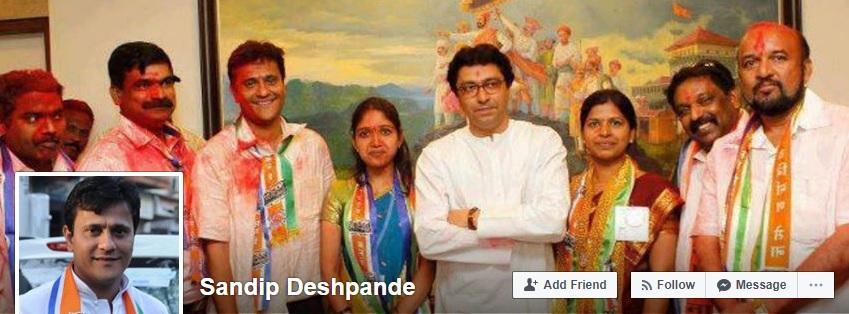 mns sandip deshpande facebook profile inmarathi