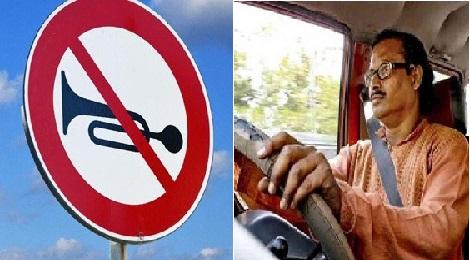 no-horn-inmarathi