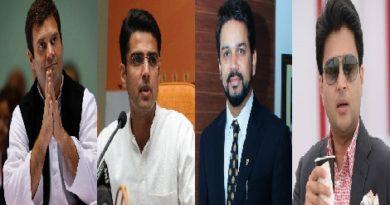 politicians-inmarathi01