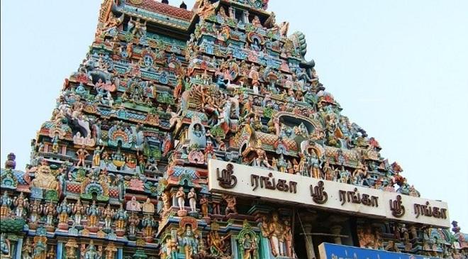 shree ranganatha temple InMarathi