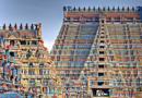 प्राचीन भारताच्या अप्रतिम वास्तुकलेची व विज्ञानाची ग्वाही देणारे ५०० वर्ष जुने मंदिर